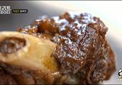哈尔滨最牛饭店,30年只卖7道菜,酱骨棒一绝,韩国明星专门来吃