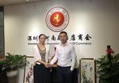 保顺堂董事长李勤拜访深圳市河南驻马店商会