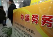 金融外包公司工作365bet 长期_365bet亚洲真人网址_365bet提现流程