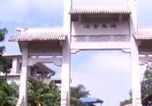 广西扬美古镇,为什么有的游客游完后,收费才十元还说不值呢?