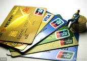 交通银行信用卡查询分期
