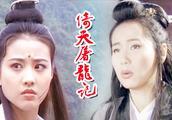 影视金曲《倚天屠龙记》主题曲 周华健演唱《刀剑如梦》