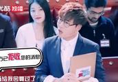 刘维刚知道能发红包时,就先给何老师发了两百,结果后来再没回复