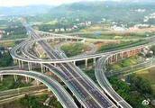 合安高速重庆段开工 2年后重庆1小时40分到安岳