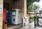 新型物联网智能碾米机在广州试点投放 可追溯现碾米引关注