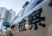 """「扫黑除恶」从""""套路贷""""到黑社会 江苏检察机关公诉38名被告人"""
