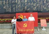 东莞市河南商会党支部开展参观遵义会议纪念馆为主题党建教育活动
