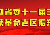 「你好,巴中!」冒用入狱室友的身份证,南江男子被拘留10天!