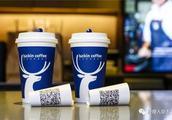 获2亿美金融资!瑞幸咖啡(luckin coffee)荣升成长最快独角兽