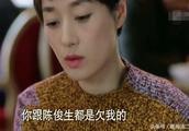 我的前半生:罗子君变成熟了,说的这句话成功报复陈俊生和凌玲