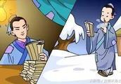 三字經50個勵志故事