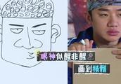 奔跑吧兄弟:美术功底比拼,把自己画笑是什么感觉,王祖蓝厉害了!