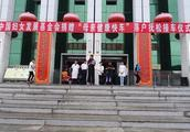 """中国妇女发展基金会""""母亲健康快车""""项目落户抚松"""