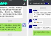 中药复方sci突破5分大关与中医药国自然基金 12月北京和上海班