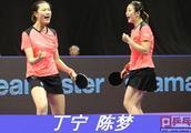 国乒韩国公开赛首金,丁宁陈梦女双夺冠,朱雨玲王曼昱银牌