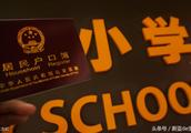 天津孩子上小学,选公立还是选私立?
