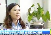 2016年云南省军区招考考的课目