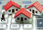昆山有银行首套房贷款利率上浮35%,后期会不会继续上涨?