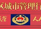 违章|11月29-30日违章停放车辆车牌号