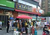 三个平方的小店,七年如一日制作武汉豆皮,吃过都说好