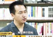 北京:老赖欠债300多万不还,还把法院查封的房产给卖了