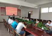 """东平各学校举行""""暑期教师同读一本书""""演讲交流会"""