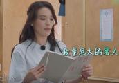 《中餐厅》王俊凯上菜,客人随口说出6个字,网友:还说不是托?