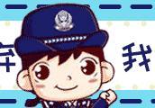 关于深圳市稳通金融服务有限公司 涉嫌非法吸收公众存款案件情况通报