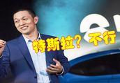 亏损51亿?李斌:特斯拉还不如蔚来,我的投资人有雷军刘强东