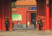 北京故宫博物馆
