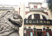 黑龙江博物馆的镇馆宝贝,除此外实在没啥看头