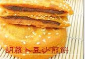 5分极速11选5做麦角饼好吃 最正宗的做法视频