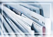 证监会通知:各地金融办本月24日前上报金融资产类交易场所业务情况表