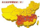 长江经济带有什么作用?从地理方面回答