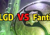 DOTA2 TI8:LGD VS FANTIC 第一把精彩集锦!