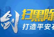 中国中东投资贸易促进中心考察石狮服装城轻纺城