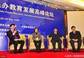 中華人民共和國民辦教育促進法是法律還是法規