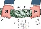 中国十年后房价是涨还是跌