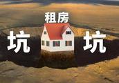 租的房子也可以贷款吗