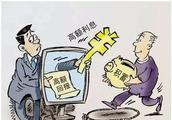 注意:非法集资,长沙516名受害人被骗近亿元!