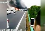 高速公路30多辆车连环相撞,18人遇难,到底什么原因导致惨剧发生
