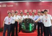 济南泉城物流信息服务有限公司怎么样?