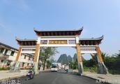 阳朔这个古镇在广西不出名,却因为一处风景为全国人民熟知