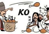 形容中国文化和美食结合的诗句有哪些
