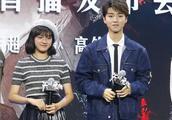 15岁文琪与王俊凯新片有人工呼吸?两人被指夫妻相十足