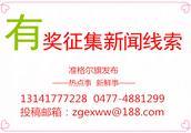 「便民资讯」东胜区青少活动中心招聘26人、国家电投集团资本控股有限公司本部招聘、便民信息