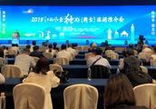 第十六届赣台会在昌举办 江西向台湾嘉宾推介独好风景