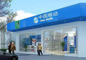 12月1日起:中国移动将开始执行新规,支付宝也将开始新福利!