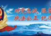 「净网2018」双十一刚过 警防退款诈骗