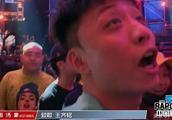 《中国新说唱》王齐铭被淘汰,但是还有他的致敬!